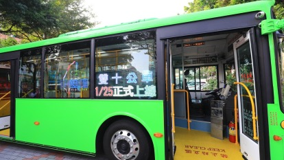 台中雙十公車大年初一上路 10公里免費、最多收10元。(圖:中市府提供)