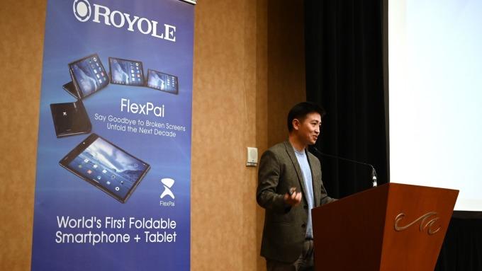 可撓式螢幕獨角獸柔宇科技計劃在美上市(圖片:AFP)