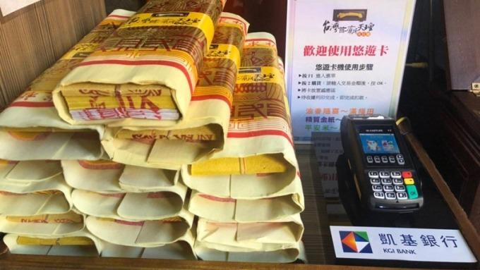 宮廟也有嗶經濟 添香油錢可用悠遊卡、信用卡或行動支付。(圖:凱基銀行提供)
