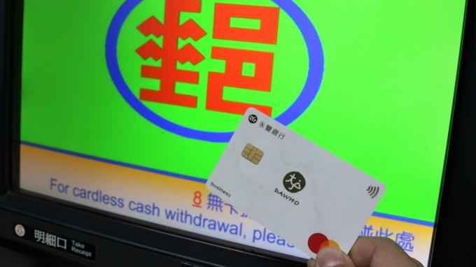 永豐銀、中華郵政攜手 擴大ATM跨行換匯領現鈔。(圖:永豐銀行提供)