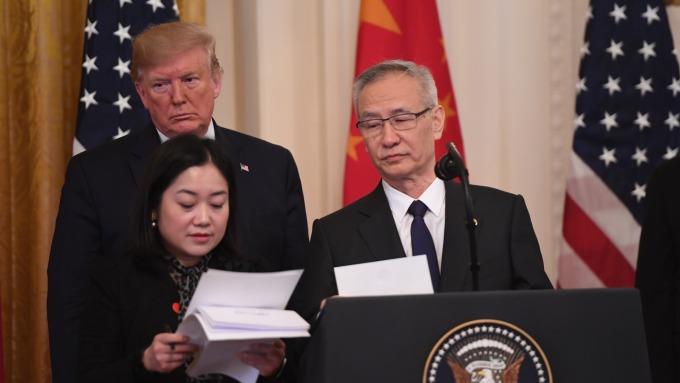 習近平致信川普全文(圖片:AFP)