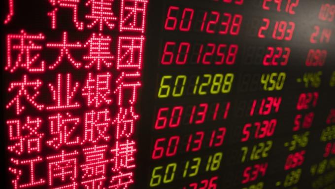山東民企似又曝險情 東營龍頭萬達控股集團掙扎於回售壓力下(圖:AFP)