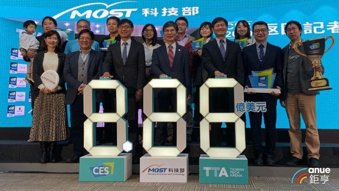 科技部攜82家新創打造TTA國家隊 創70億元商機。(鉅亨網記者劉韋廷攝)