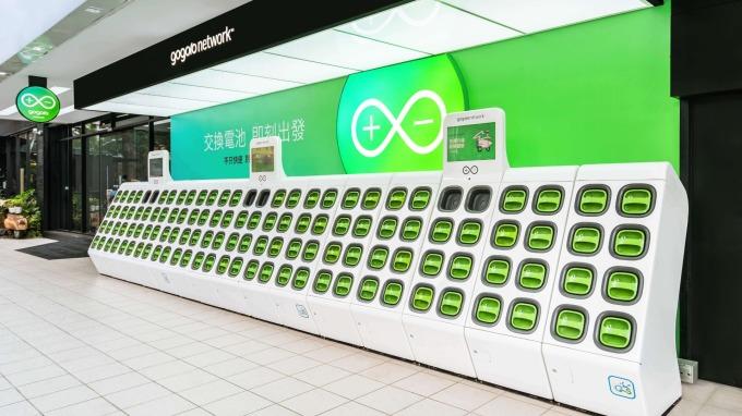 Gogoro今年聚焦於超級電池交換站的布建。(圖:Gogoro提供)