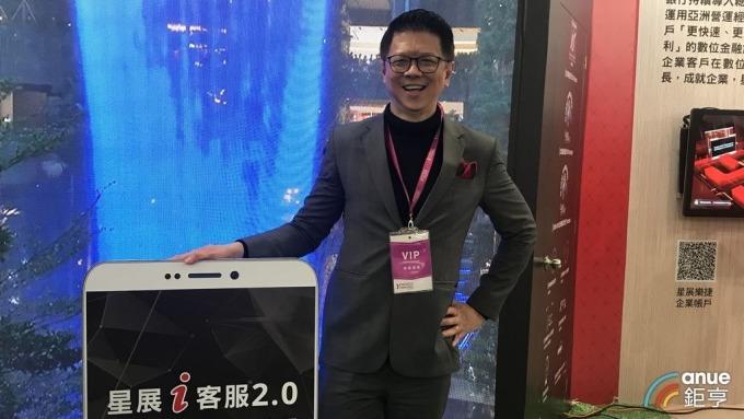 星展銀行(台灣)總經理林鑫川。(鉅亨網資料照)