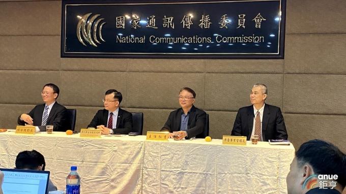 NCC今日召開5G第一階段數量競價結果記者會。(鉅亨網記者沈筱禎攝)