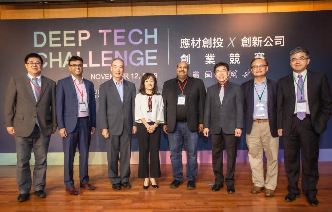 The 2019 Deep Tech Challenge 活動總共吸引 70 隊新創團隊參賽,主辦單位與評審在決賽互動過程中,給予新創團隊許多有關商業模式的實用建議。左起為創新公司總經理戴逸之、應材創投總經理 Rajesh Swaminathan、創新公司董事長劉仲明、國立成功大學校長蘇慧貞、應用材料應用材料公司資深副總裁、技術長兼應材創投總裁歐姆.納拉馬蘇博士、工研院院長劉文雄、應材創投投資總監 Frank Lee、創新公司副總經理韓宗憲。