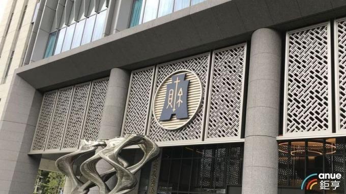 台灣藥妝品商機夯,財政部統計,去年藥妝進口額近65億美元,創歷史新高。(鉅亨網資料照)