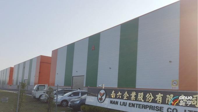 南六高雄燕巢廠產能利用率已超過 8 成。(鉅亨網記者張欽發攝)