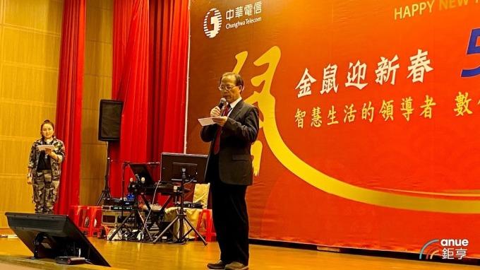 中華電董事長謝繼茂。(鉅亨網資料照)