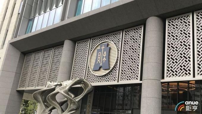 財政部去年陸續與日本、澳洲簽訂CRS共同申報準則,預計9月上路。(鉅亨網資料照)