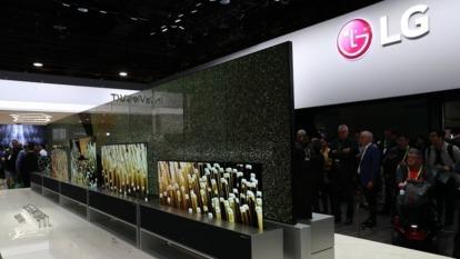 看準OLED成長力道 LG已搶先布局(圖:AFP)