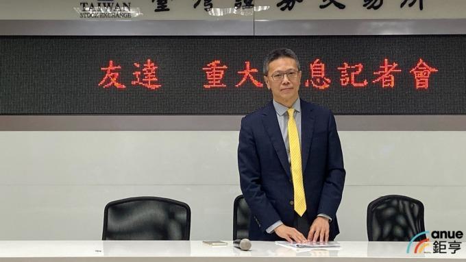 友達董事會決議通過公開收購凌華 5%-30% 股權,圖為友達財務長曾煜智。(鉅亨網記者劉韋廷攝)