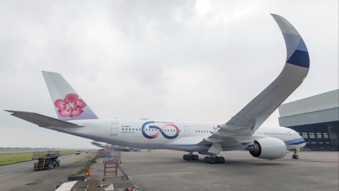華航將取消6個往返羅馬的航班。(圖:華航提供)