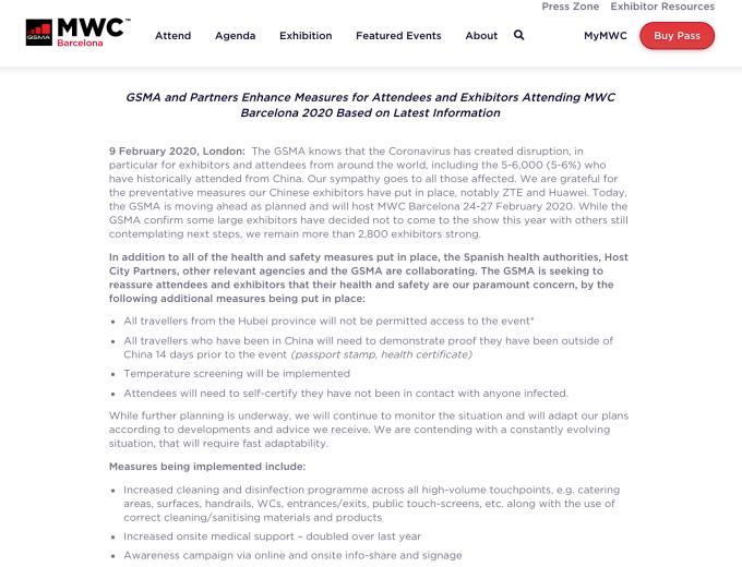 GSMA 關於新冠肺炎的最新聲明 (圖:MWC)