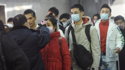 網傳工程師疑染新冠肺炎,仁寶:消息不屬實醫生已開立證明。(圖:AFP)
