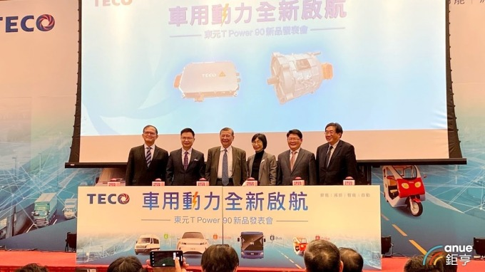 東元T Power 90動力系統亮相。(鉅亨網記者沈筱禎攝)