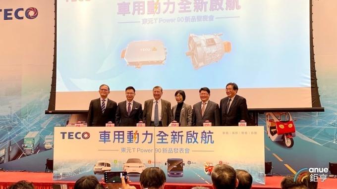 東元電機今(12)日推出電動車T Power 90動力系統。(鉅亨網記者沈筱禎攝)