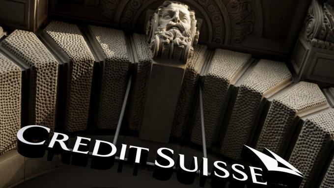 瑞士信貸去年風波不斷,仍交出九年來最佳獲利表現。(圖:AFP)