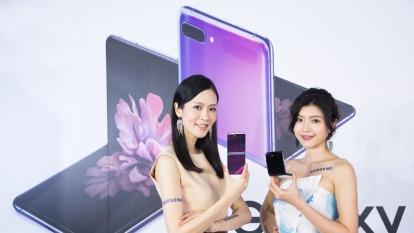 三星折疊新機Galaxy Z Flip 2/21現量上市。(圖:台灣三星提供)