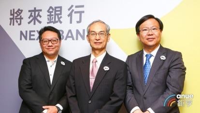 將來銀行執行副總梅驊(左)、董事長鍾福貴(中)、總經理劉奕成(右)。(鉅亨網資料照)
