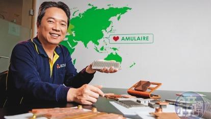 林啟聖接手連年虧損的艾姆勒車電,5年後開始獲利,其生產的電動車晶片散熱模組全球市占超過3成。 林啟聖接手連年虧損的艾姆勒車電,5年後開始獲利,其生產的電動車晶片散熱模組全球市占超過3成。