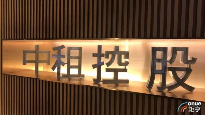 中租1月靠東協與台灣兩大市場挹注,單月營收47億元。(鉅亨網資料照)