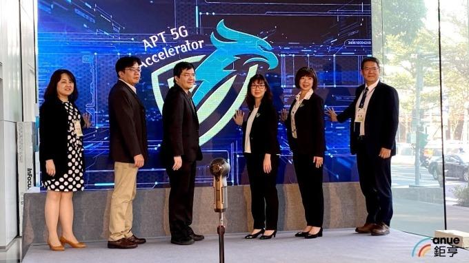 亞太電第二期「5G創育加速器計畫」。(鉅亨網記者沈筱禎攝)