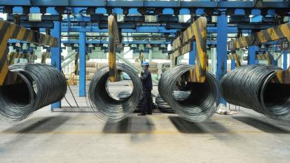 美1月工業產出不如市場預期(圖片:AFP)