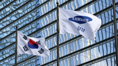 南韓1月汽車生產大減3成 武漢肺炎恐帶來更嚴重衝擊 (圖片:AFP)