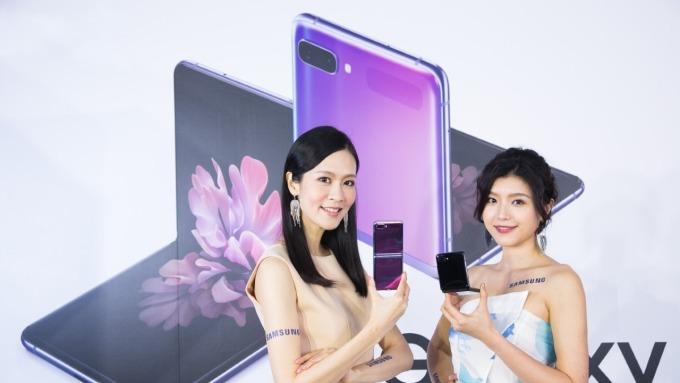 三星折疊機Galaxy Z Flip。(圖:台灣三星提供)