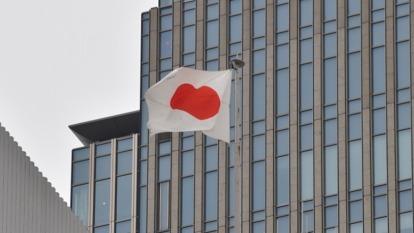 日本去年Q4 GDP衰退6.3% 武漢肺炎還恐影響今年Q1 (圖:AFP)