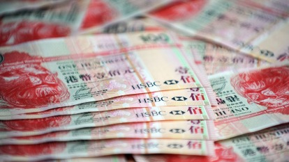 香港財政司司長:下年度財政赤字恐為歷年最高(圖:AFP)