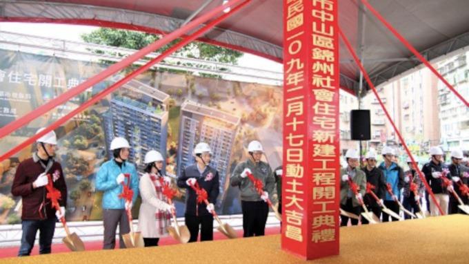台北市錦州社會住宅今開工。(圖/台北市都發局提供)