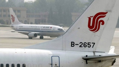 疫情擾亂中國航空市場從全球第3直落至第25 甚至輸給葡萄牙。(圖:AFP)
