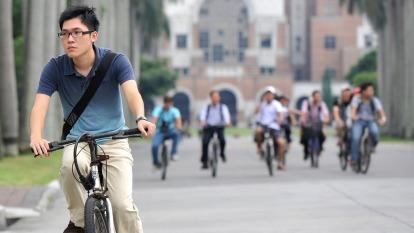 2020新興經濟體大學排名 台灣36所進榜、台大升至第8。(圖:AFP)
