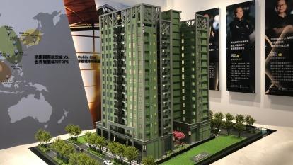 定泰於小檜溪首發案「清溪翫」公開,銷售已達3成。(圖/定泰建設提供)
