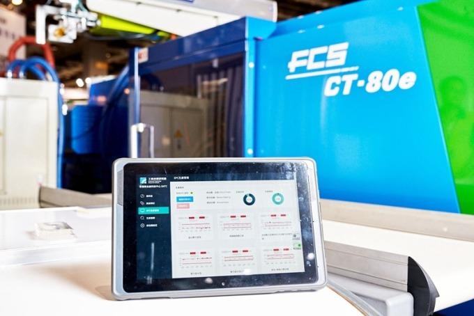 「智慧感測成型平台」可進行線上即時檢測製程,全面提升產業效益。