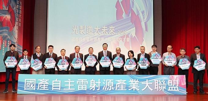 工研院號召上下游雷射廠商,共同成立「國產自主雷射源產業大聯盟」。