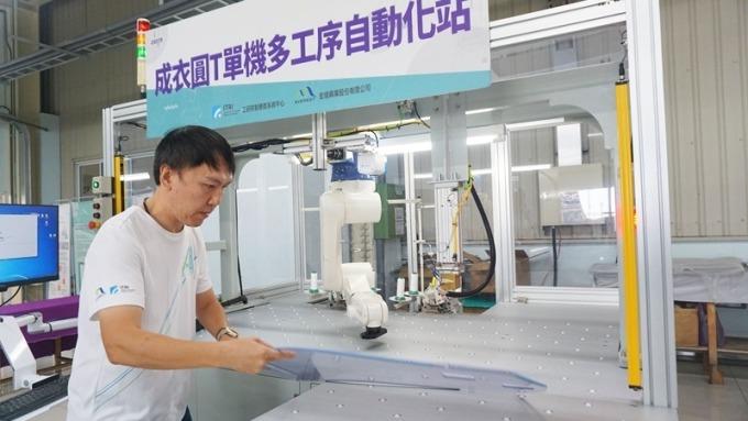 (圖片:工業技術資訊月刊)