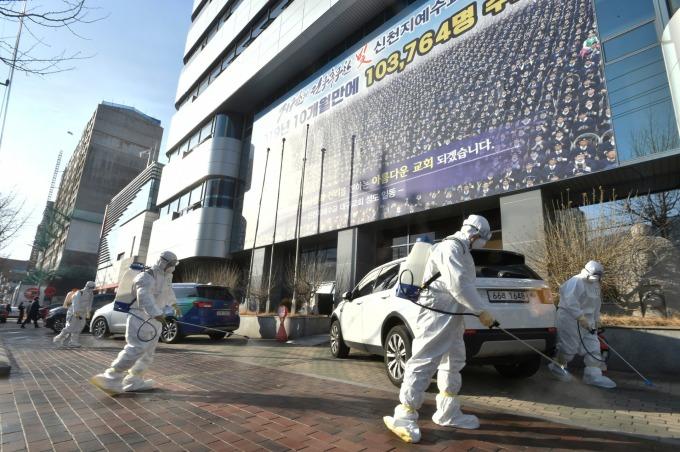 南韓軍方 11 人感染武漢肺炎 7700 名官兵眷屬遭隔離 (圖片:AFP)