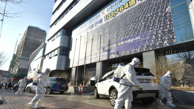 南韓大邱實施「最大限度封鎖措施」 21萬教徒將接受病毒檢查 (圖片:AFP)