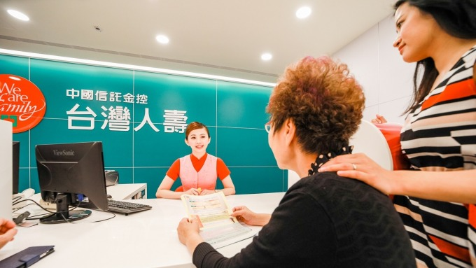 65%台灣婆媽壽險滿期金入袋 卻不知陷入保障缺口迷思。(圖:台灣人壽提供)