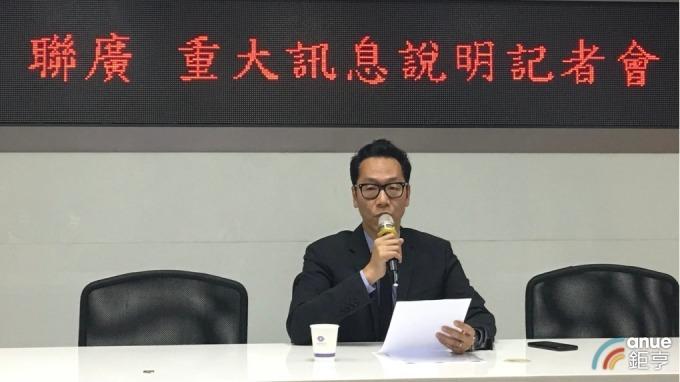 格威傳媒總經理程懷昌。(鉅亨網資料照)