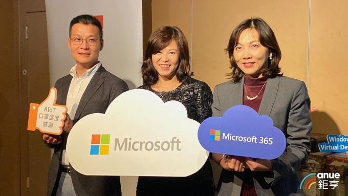 台灣微軟首席營運長何虹(中)、Microsoft 365事業部副總經理陳慧蓉(右)、雲端平台事業部副總經理李啓後(左)。(鉅亨網記者劉韋廷攝)