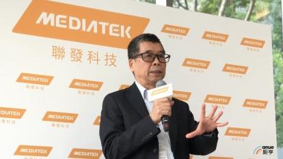 聯發科董事長蔡明介。(鉅亨網資料照)