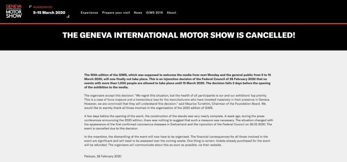 日內瓦車展取消聲明 (圖:GIMS官網)