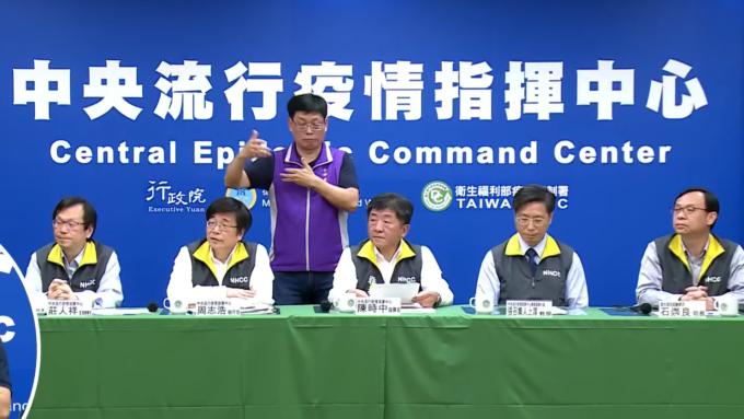 護理師中鏢!台灣武漢肺炎再添5例確診 為院內群聚感染。(圖:擷取自疾管署)