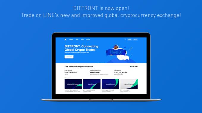 LINE成立全球數位貨幣交易所,支援五大加密貨幣。(圖:LINE提供)