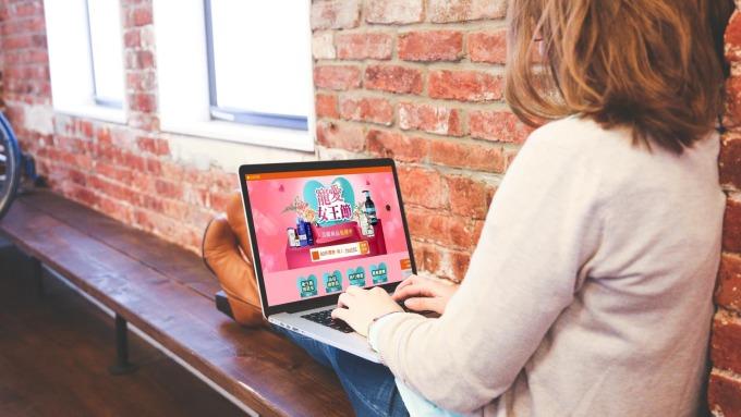 38婦女節即將到來,網購業者正在強打「她經濟」活動。(圖:生活市集提供)
